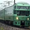 ゆふ森30周年記念ニコニコきっぷ