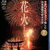 森口瑤子さんの句が好き。『プレバト!!』2021年8月12日放送の俳句「打ち揚げ花火」回を観た感想です