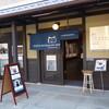 オノデラユキ写真展 at 京都写真美術館