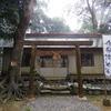 伊射波(いざわ)神社