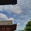 身体を使って書く~@京都に参加してきました