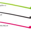 【PROX】取付簡単!話題の「結束フックキーパー」に新色追加!