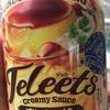新発売のプリンシェイク!!二層ゼリー製法にこだわった、ポッカサッポロの「Jeleets creamy sauce プリンシェイク」を買ってみた!~新発売の味は・・・~