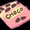 貰えて嬉しかったノートパソコンの横に置かれた小さなチョコレート!