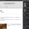 「Vertical BlogTheme」を更新しました。