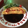 都民だけど大須でメイドカフェデビューしました