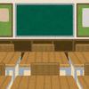 学校の授業は学ぶ側の「需要」と教える側の「供給」バランスが大切