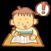 小1の壁対策③宿題・勉強サポート:自作ドリルの利用