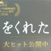 大引け日記-20170626