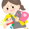 シングルマザーへのサポート=子どもへのサポート