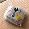 ヤマザキ「梅大福」美味いのに半額シール多い