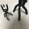JOBY GripTight GorillaPod Stand PRO for/pour iPhone