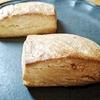 低温熟成手作りスコーン 生ローヤルゼリーがけクリームチーズと共に