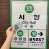 【韓国旅行】日韓カップルブログ 地下鉄2号線一周旅行