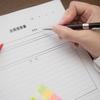 事業の評価と会社の評価