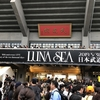 LUNA SEA the 30th anniversary LIVE日本武道館Day2 の感想^ ^