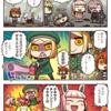 【マギレコ】メインストーリー第1章の一部が公開!いきなり「小さなキュゥべえ」が登場するぞ!