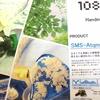 1084sms SMS-Atqm エンティカーム イヤホン試聴記(1)
