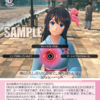今日のカード 4/30 サクラ大戦編
