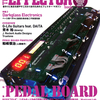 THE EFFECTOR book vol.30