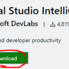 「Visual Studio IntelliCode」早速使ってみた.
