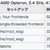 Python3でTornadoを動かしてみる