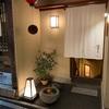【BAR】京都・先斗町のバー「凛ト」で一杯。大人の空間と森見登美彦作品と。