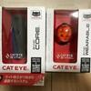 CATEYEの繋がるライト SYNC COREとSYNC WEARABLEを購入しました!