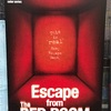 ESCAPE from The RED ROOM にソロで参加