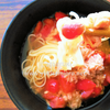 冷凍トマトをそのまま食べる「冷凍トマトそうめん」の5分レシピ