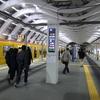 銀座線渋谷駅新駅開業