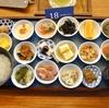 築地の「築地本願寺カフェTsumugi」で18品の朝ごはん。