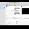 MacにVagrantを使ってCentOS7の環境を作成してみた