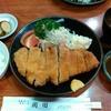 やっぱり美味しい、円町「とんかつ&ステーキ岡田」。