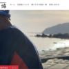 泊漁協ホームページ