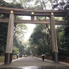 (Tokyo-34/Meiji Jingu Shrine-Napoli Sta'ca)日本美味しいもの巡り Japan delicious food and wine tour