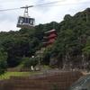 【麒麟紀行6】岐阜公園 城主居館跡とロープウェイで山頂へ