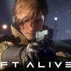 【PC】LEFT ALIVEのSteam版が2019年3月6日発売延期!Steamストアでは予約開始!