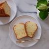 【予約したレシピ本】丸型で焼くからおいしいパウンドケーキ 若山曜子さん