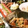 【オススメ5店】赤羽・王子・十条(東京)にある鶏料理が人気のお店