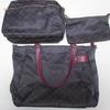 【購入品】russet 3 set bag 感想