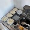 【よく聞かれるレシピ】一食ぶんの白米 (ごはん / おにぎり)の量は?