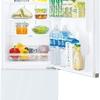 静音で使いやすいと評判 東芝 2ドア ミニ冷凍冷蔵庫 153L GR-R15BS-W