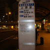 酒田へ   2014/4/28