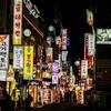 本当に仲悪いの?初めての韓国で1ヶ月滞在して感じたことをひたすら書いてく。