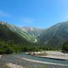 【旅行】上高地~日本屈指の山岳リゾート地へ~
