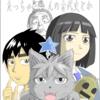 漫画の練習2