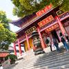 【上海旅行 ep.6】無錫の南禅寺とその周辺で食べ歩き【2019.3.31】