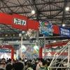【東京モーターショー】一番混んでいたのはトミカブースだったかもしれない件