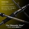 【EVERGREEN】テクニカル系バーサタイルロッド「PCSC-66ML+ シューティンスター」発売!